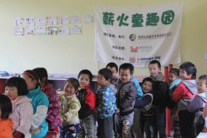 Xinhuo Preschool Education Project